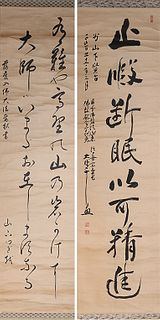 Two Japanese Calligraphy Scrolls