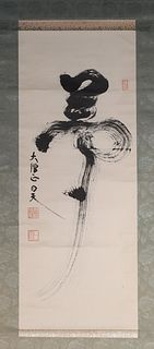 Japanese Calligraphy Scroll