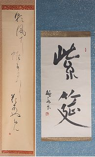 Two Japanese Ink & Wash on Paper Scrolls