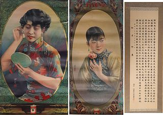 Group of Four Various Chinese Prints