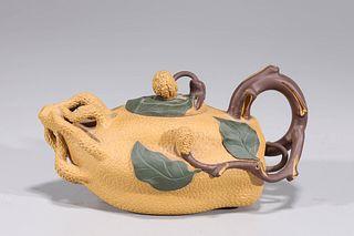 Elaborate Chinese Yixing Teapot
