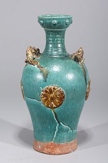 Chinese Molded & Glazed Ceramic Vase
