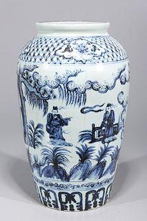 Chinese Ming Style Blue & White Porcelain Vase