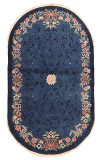 ANTIQUE CHINESE OVAL RUG - No reserve. 7 ft x 4 ft (2.13m x 1.21m).