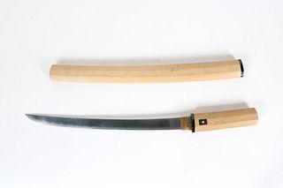 Bishu Osafune Arimitsu Wakizashi