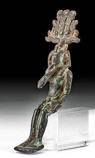 Fine Egyptian Bronze Seated Harpokrates
