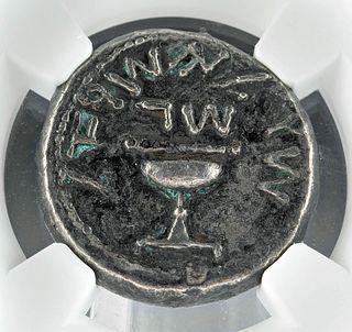 Important Judaea Jewish War AR Silver Shekel - 13.55 g