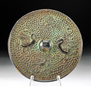 10th C. Chinese Song Dynasty Bronze Mirror w/ Cranes