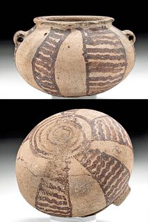 Egyptian Predynastic Painted Pottery Jar, ex-Sotheby's