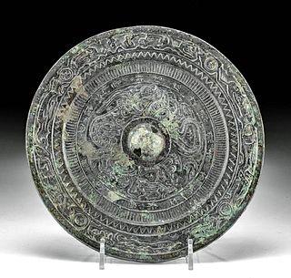 Chinese Ming Bronze Mirror w/ Zoomorphs