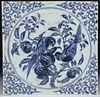 Fine Chinese Blue and White Tile