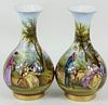 20th Century European Hand Painted Mantle Vases