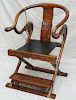 CHINESE HUANGHUALI FOLDING CHAIR