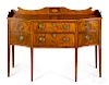 Delicate New England Federal mahogany sideboard