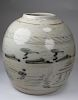 Antique Chinese Song Dynasty Style Glazed Jar