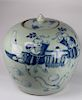 Early Antique Chinese Porcelain Ginger Jar