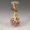 CHINESE ANTIQUE FAMILLE ROSE VASE - 19TH CENTURY