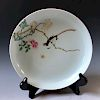 A BEAUTIFUL CHINESE ANTIQUE FAMILL ROSE PORCELAIN CHARGER, YONGZHENG MARK.
