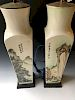 A PAIR OF CHINESE  LANDSCAPE VASES