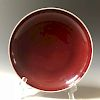A CHINESE ANTIQUE COPPER-RED-GLAZED PLATE WITH GUANXU MARK