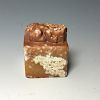 CHINESE ANTIQUE STONE SEAL