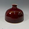 CHINESE LANGYAO RED GLAZE WATER COUPE - QIANLONG MARK