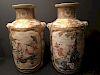 "ANTIQUE Japanese Satsuma Vases, Meiji period. 14"" high"