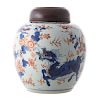 Chinese Export Imari Porcelain Ginger Jar