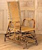 FRENCH RATTAN CHAISE LOUNGE PULLOUT FOOT REST