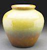 Tiffany Favrile Agate Vase.