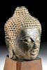 17th C Thai Bronze Buddha Head