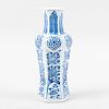 Chinese Blue and White Porcelain Faceted Vase
