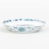 Chinese Blue and White and Enameled Dish Decorated with a Lotus Pattern