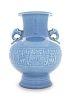 A Clair-de-Lune Glazed Porcelain Zun Vase Height 11 in., 28 cm.