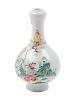 A Famille Rose Porcelain 'Garlic Head' Bottle Vase Height 6 1/2 in., 17 cm.