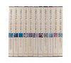 KOYAMA FUJIO AND JOHN POPE, ORIENTAL CERAMICS: THE WORLD'S GREAT COLLECTIONS, VOLUMES I-XI, TOKYO, 1980-82