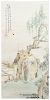 Shen Zhaohan Image: height 26 1/2 x width 12 3/4 in., 67 x 32 cm.