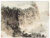 After Fu Baoshi Image height 14 5/8 x width 19 1/4 in., 37 x 49 cm.