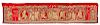 A Large Red Ground Embroidered Silk Banner Panel 197 height x 39 width in., 500 x 99 cm.