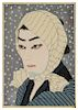 Twenty-Nine Japanese Woodblock Prints Average: 13 x 8 3/4 in., 33 x 22 cm.