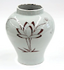 Large Korean Underglaze Red Vase