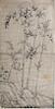 Very Large Japanese Literati Scroll of Bamboo, 18th Century
