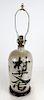 Chinese Porcelain Glazed Lamp