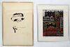 Two Works: Grosse & R. Neysi Print - Litho