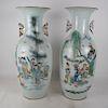 Pair Antique Chinese Porcelain Decorated Vases