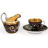 (3 Pc) Russian Porcelain Set
