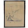 "Salvador Dali (1904-1989) ""The Fisherman"" Lithograph"