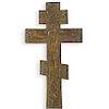 "Russian ""Byzantine Crucifixion"" Bronze Icon"