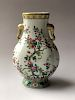 A CHINESE FAMILLE-ROSE VASE, MARKED.