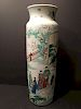 ANTIQUE Chinese Large Wucai Vase with figurines, Transaction Period. 17th century